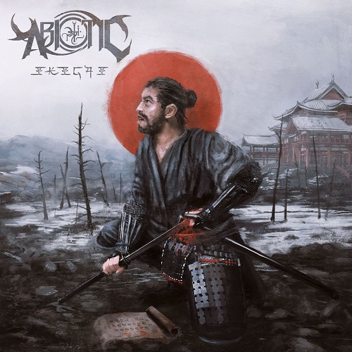 """ABIOTIC Launch """"Grief Eater, Tear Drinker"""" (Ft. ex-The Contortionist vocalist) At Toilet Ov Hell. Ikigai Out 2/12 via The Artisan Era"""